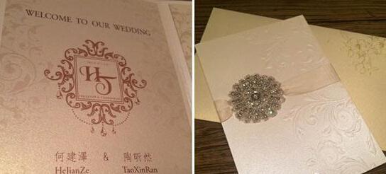陶昕然婚礼请柬。