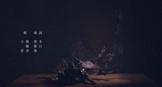 王菲邓丽君隔空对唱MV片段曝光 暗色调带入感强