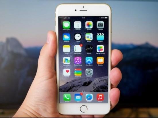 苹果iOS9被提前曝光:Siri将被重新设计