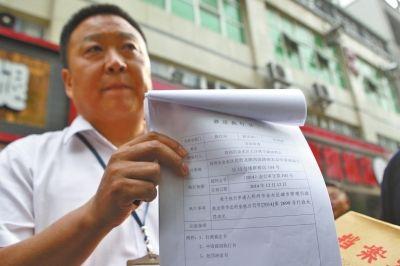 郑州一露天烧烤店占道被罚4万元 为河南首例