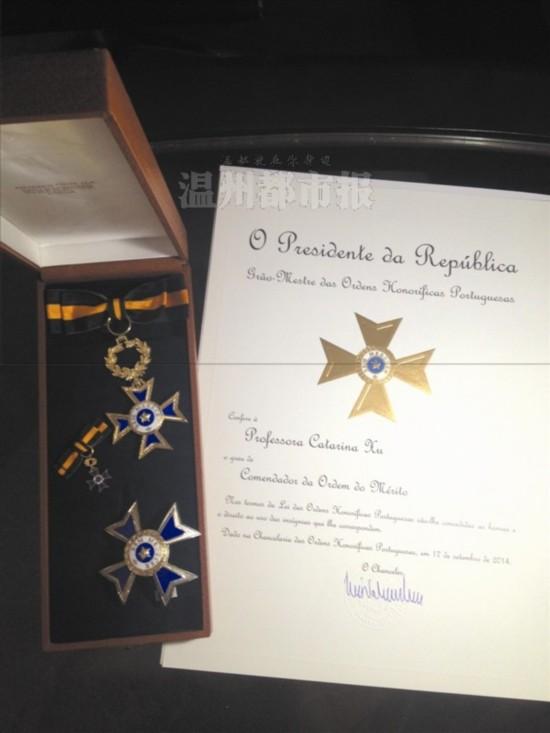 温籍女教师获葡萄牙功绩勋章 所编教材被视为