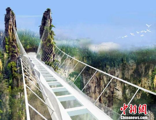 张家界大峡谷玻璃桥实景效果图