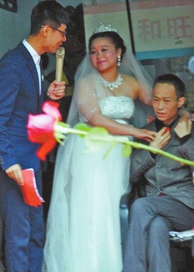 漯河一女子毅然嫁患癌男友 一场婚礼引全城爱心