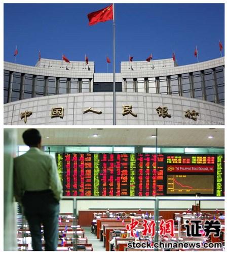 """央行年内两度降息稳定股市或迎""""慢牛""""行情"""