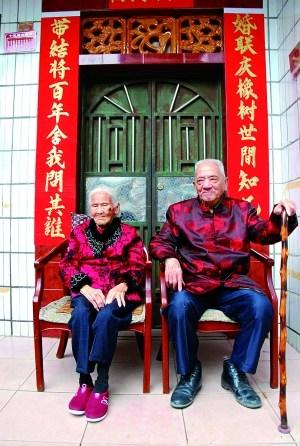 河源一对百岁老人结婚81年四代同堂膝下15人