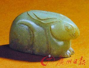 江衢州史绳祖墓出土的南宋玉兔形镇纸