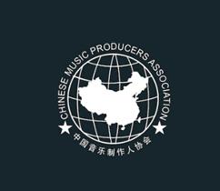 中国音乐制作人协会助力有梦想的年轻音乐人
