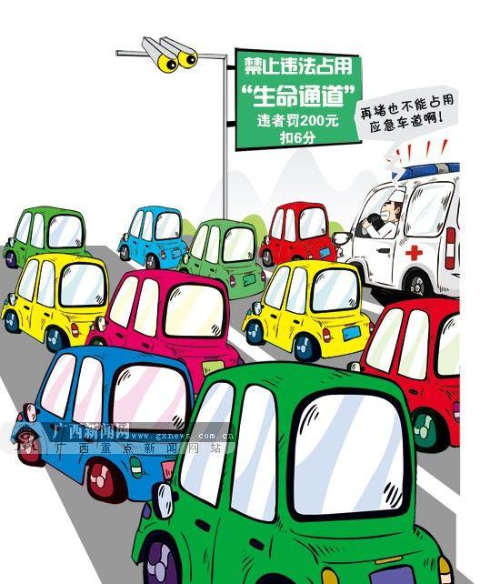柳南高速路南宁至六景段拥堵 各部门迅速行动