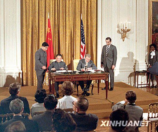 1979年邓小平访美。