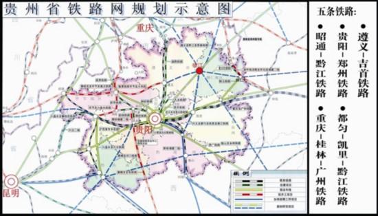 贵州2020高铁规划图