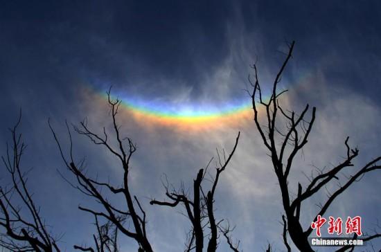 湖南衡阳天空现反形彩虹奇观