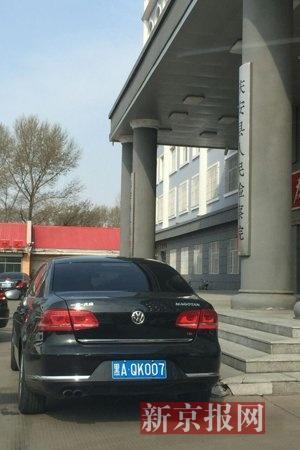 黑龙江庆安检察院干警举报检察长该省检方调查