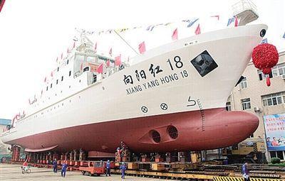 """青岛再添科考船 """"向阳红18""""下水技术最先进"""