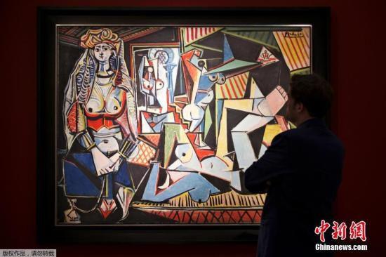 毕加索名画纽约拍出创纪录天价1.79亿美元
