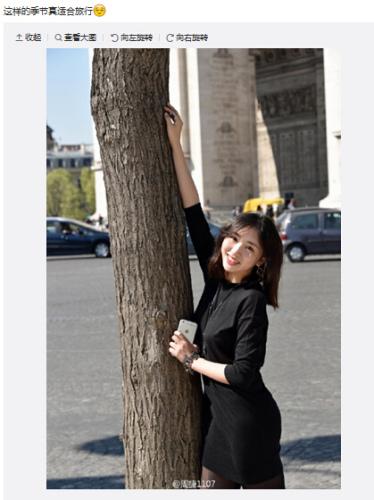 周捷晒魔鬼身材傍树美照网友:想变成那颗树(图)
