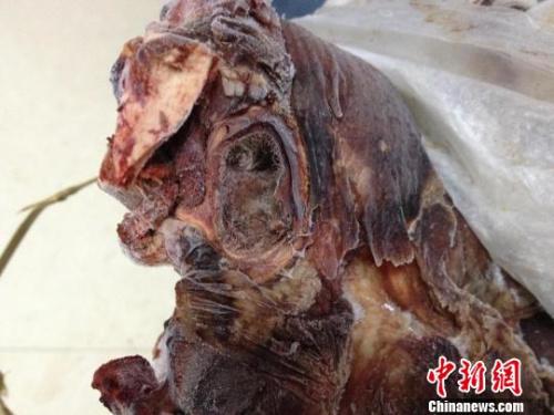 图为查获的大熊猫肉 云南省森林公安局供图 摄