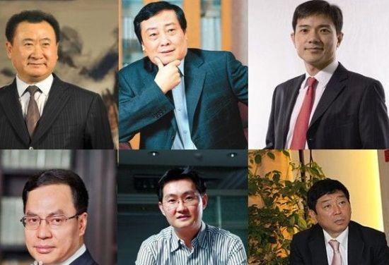 中国富豪  图片来源网络