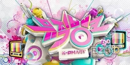 BIGBANG确定出演音乐银行 新曲舞台粉丝疯狂期待_shangc.net