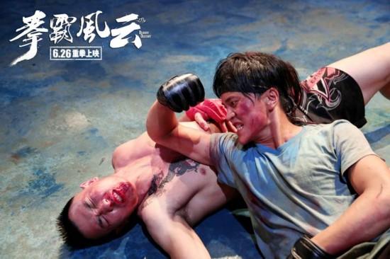 《拳霸风云》定档6月26日 搏击冠军断崖玩命