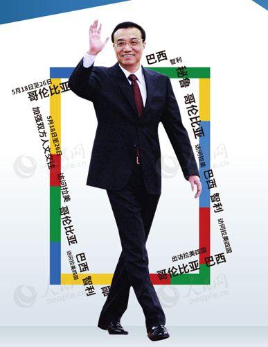 """观察:中国加紧夯实与拉美经贸合作""""基础设施"""""""