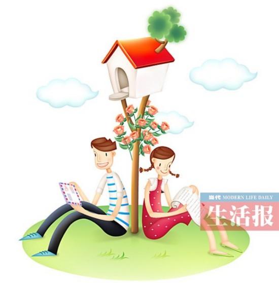 父亲鼓励大二女儿恋爱获点赞 广西版经典 父母