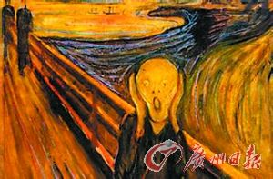 印象画《呐喊》之前拍出了1.2亿美元。