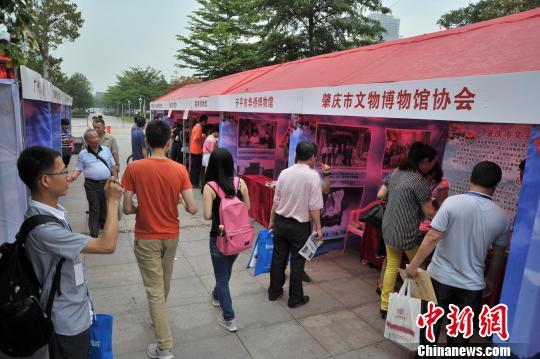 粤港澳三地近40家文博单位在广东惠州设展