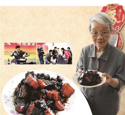 97岁的张阿婆在去年的红烧肉烹饪大赛上一显身手。