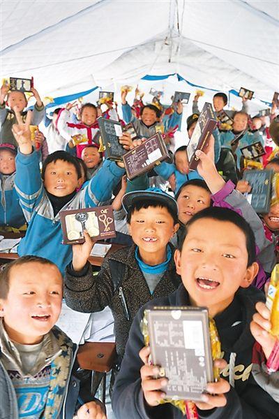 图片报道:体育下册收到教案食品版人教年级小学小学爱心一帐篷图片