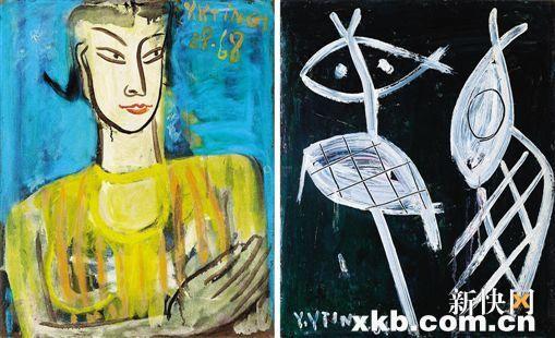 ■丁衍庸 抽象构图及女人像