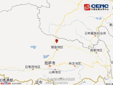 西藏那曲安多县发生3.3级地震震源深度7千米