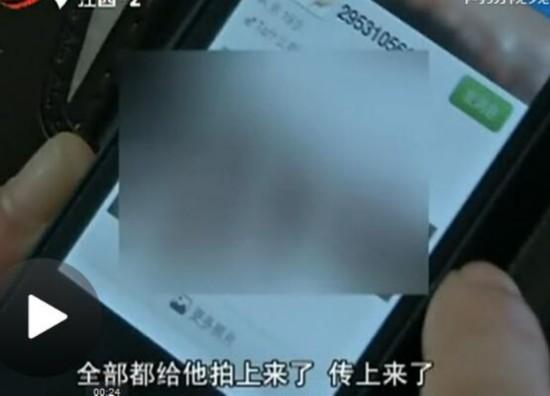 小心看好你的手机!女子丢手机丢失大量裸照被上传
