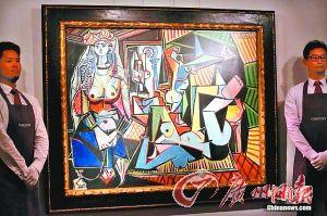 毕加索的作品拍出了1.79亿美元的高价。