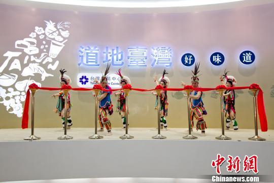 首届海丝博览会台湾馆福州开幕