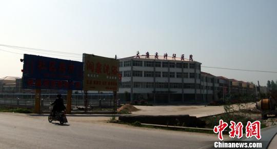 皇王社区。 吴扬 摄
