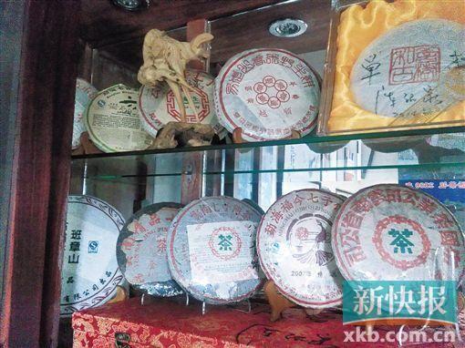 李剑威收藏的茶饼