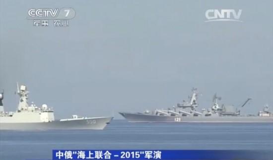 中俄海军地中海演练防空反潜作战 直升机模拟敌空袭
