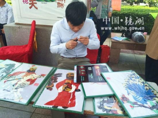 ,陈远胜的烟盒剪贴画、朱跃文的 市孤独症协会组织孤独症儿童锻炼