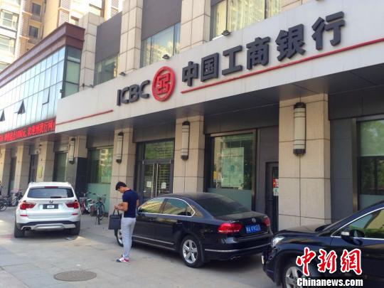 涉事的中国工商银行石家庄分行建南支行。 王天译摄