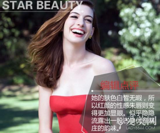 明星妆容示范:夏天要和颜色玩游戏