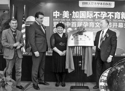 华中地区首家生育能力评估中心揭秘 专家云集