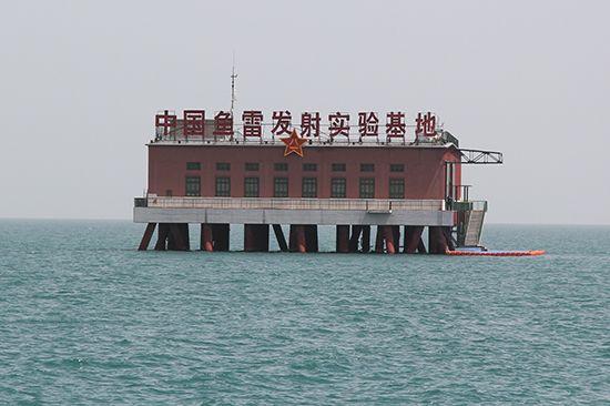 中国鱼雷青海湖试验基地展馆全面建成并投入使用