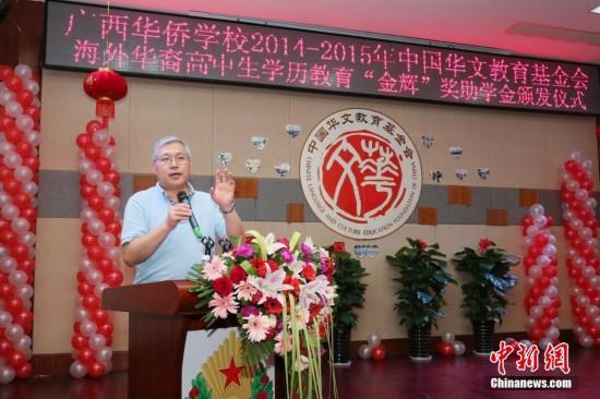 170名海外高中高中留学生获颁华教基金奖助学班暑期华裔昆山图片