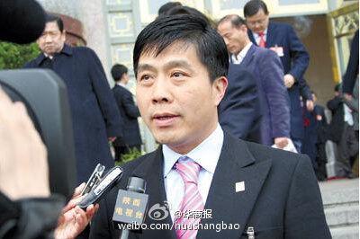 陕西首富吴一坚被要求协助调查 疑与令妻有交集