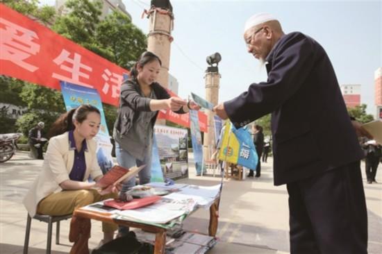 """海东举办""""中国旅游日""""主题宣传"""