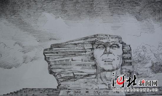 李芳用钢笔素描的阳原泥河湾遗址。