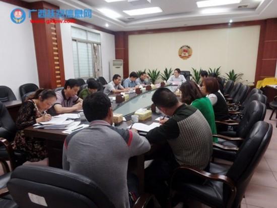 富川县扶贫办召开加强政治生态环境建设活动动员会