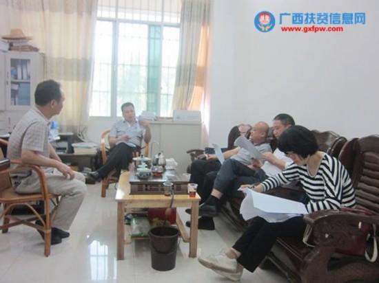 横县继续深入开展财政扶贫资金专项整治行动