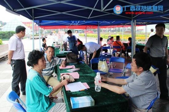 桂林市扶贫办积极主动参与全市政务公开日活动