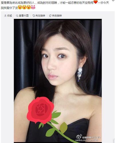 陈妍希晒性感自拍露香肩胸前被PS红玫瑰(图)